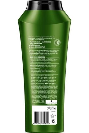 Gliss Bio-tech Güçlendirici Şampuan 500 Ml X 2 Adet + Saç Kremi 360 Ml 3