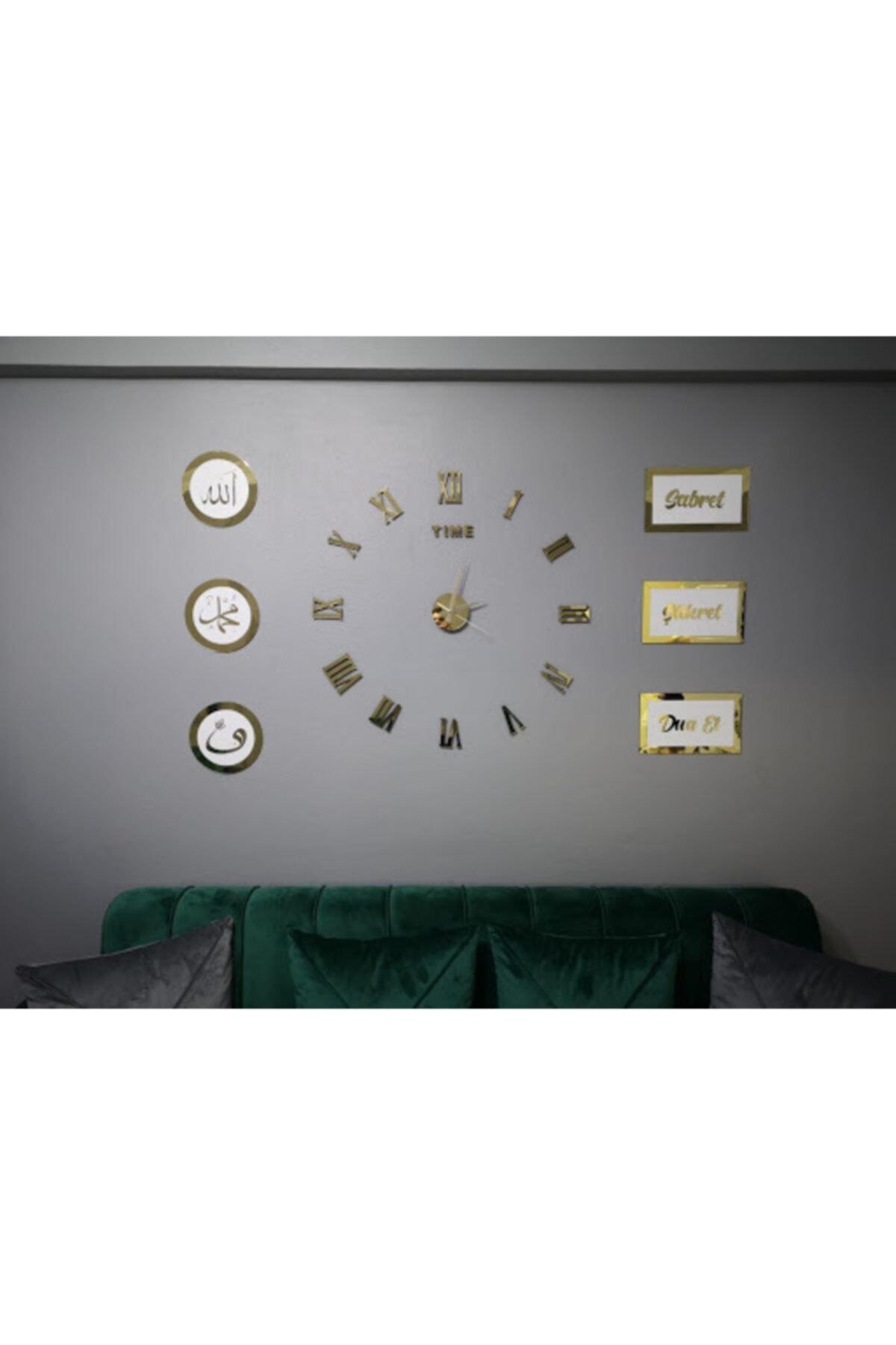 3d Boyutlu Roma Rakamlı Duvar Saati Büyük Boy - Sabret Şükret Ve Allah Muhammed 6'lı Tablo Seti-gold