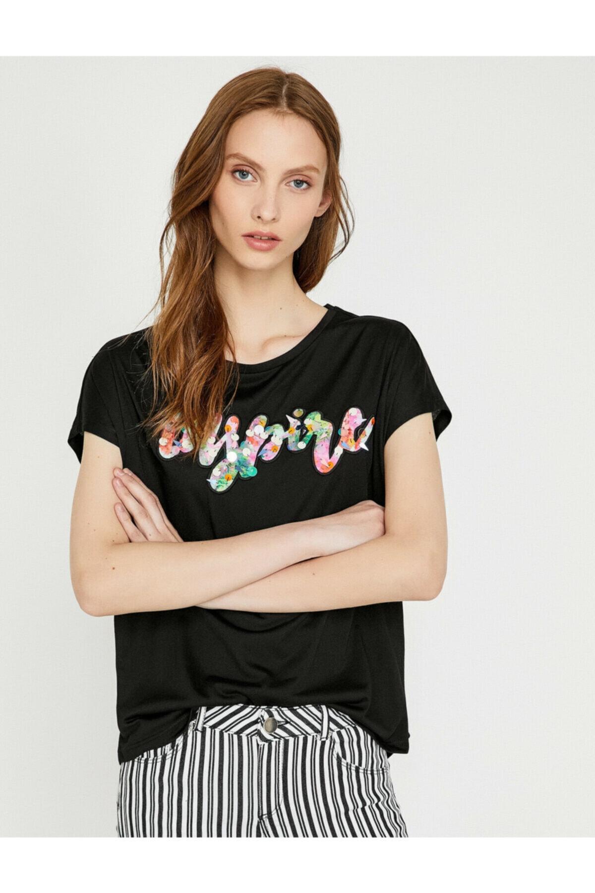 Koton Pul Detayli T-shirt