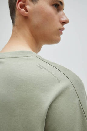 Pull & Bear Erkek Haki Basic Kısa Kollu Loose Fit T-shirt 1