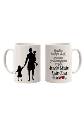 MEHRA BASKI Anneler Günü Için Kupa Bardak 0