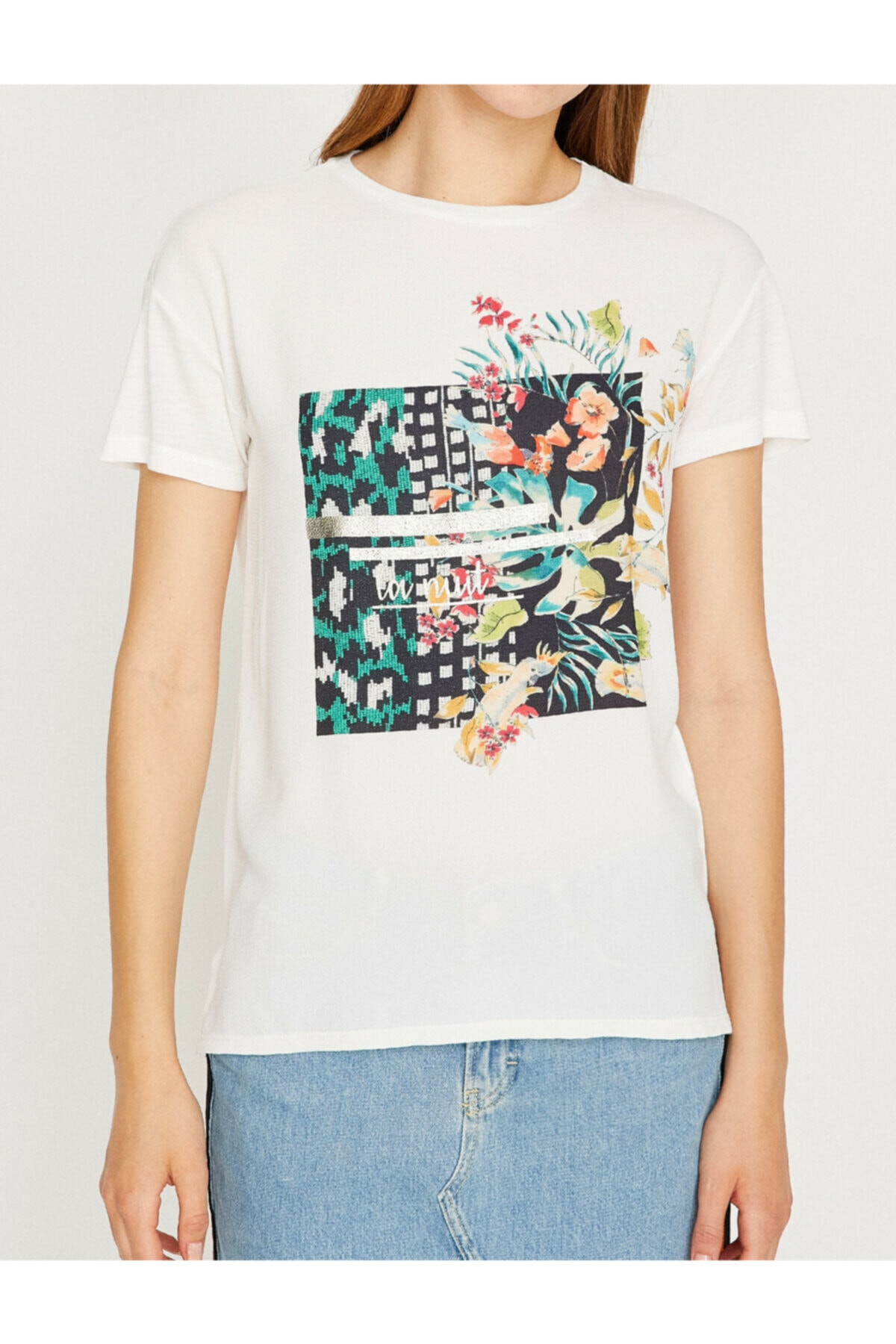 Koton Kisa Kollu Bisiklet Yaka Desenli T-shirt