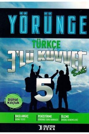 kitapzum Işleyen Zeka 5. Sınıf Türkçe 3 Lü Kuvvet Yörünge Serisi Seti Işleyen Zeka Yayınları 0