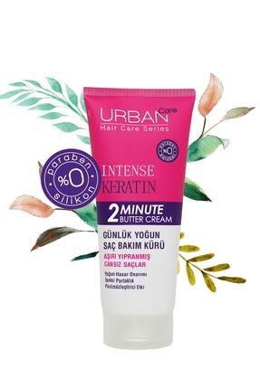 Urban Care Intense Keratin 2 Minute Butter Cream Yoğun Saç Bakım Kürü 2