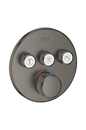 Grohe Grohtherm Smartcontrol Üç Valfli Akış Kontrollü, Ankastre Termostatik Duş Bataryası 29121al0 0