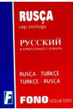 Fono Yayınları Rusça / Türkçe - Türkçe / Rusça Cep Sözlüğü Cep Boy | Kolektif | 0