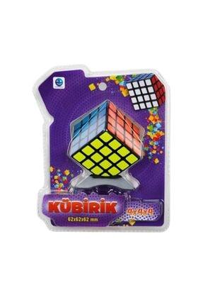 Smile Games 4x4x4 Rubik Zeka Küpü Kübirik 0