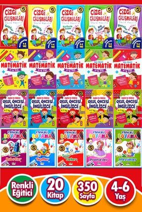 Ya-Pa Yayınları 5 - 6 Yaş - 20 Kitap Okul Öncesi Karma Eğitim Seti 350 Sayfa 0
