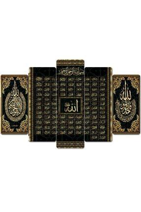 hanhomeart Esma-ül Hüsna Allah 99 Ismi-parçalı Ahşap Duvar Tablo Seti 2