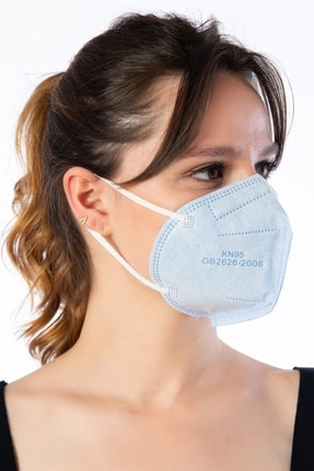 EZİO Arizon N95 Protective Mask 1 Adet 2