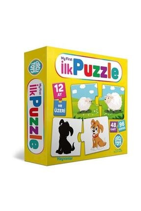 Circle Toys Ilk Puzzle Myfirst Puzzle 2