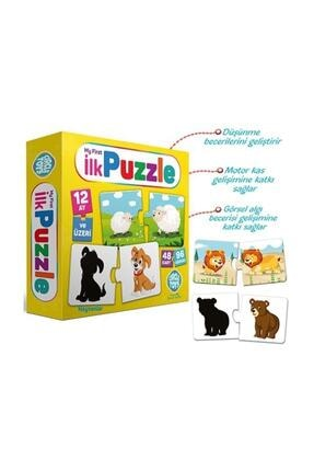 Circle Toys Ilk Puzzle Myfirst Puzzle 3
