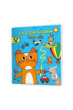 Yükselen Zeka Yayınları Evde Etkinlik Seti 2 – Mucit Karınca Serisi Yaz-sil Kitaplar / Çocuk Etkinlik Kitabı 3