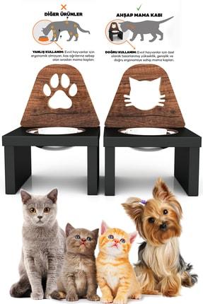 Kanguru Shopping Minnoş Kedi & Minnoş Pati Kedi & Köpek Ahşap Mama Ile Su Kabı Paslanmaz Çelik 0