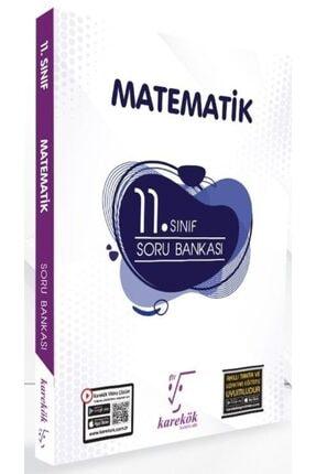 Karekök Yayınları 11. Sınıf Matematik Güncel Soru Bankası 0