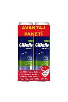 Gillette Series Hassas Tıraş Köpüğü x 2 Adet 250 ml 0