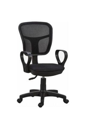 ÇELEBIHOME Siyah Fileli Bilgisayar Ofis Çalışma Sandalyesi Koltuğu 1