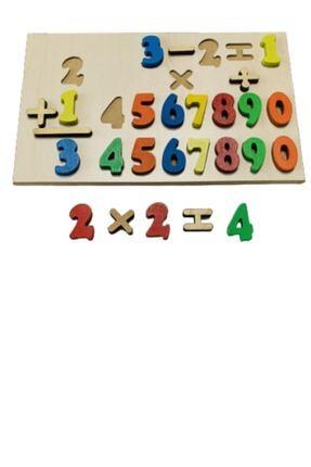 NiceTech Ahşap Bultak 2'si Birarada Set Alfabe Harfler Ve Matematik Sayılar Eğitici Puzzle Oyuncağı 2