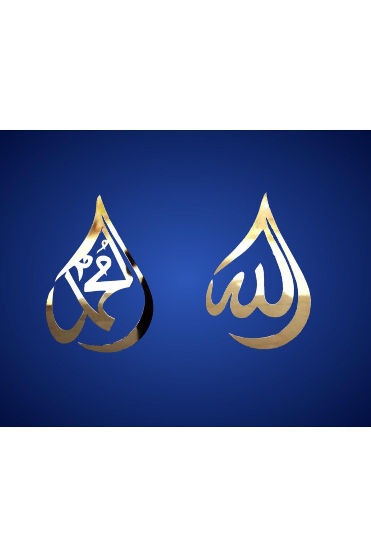 Allah Muhammed Gold Lafzı Ayna Pleksi