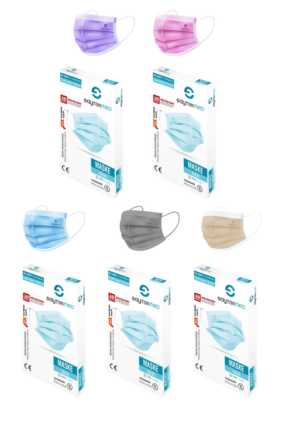 Meltblown Filtrel Yassı Kulak İpli 5 Farklı Renk Maske 5 Kutu 50 Adet