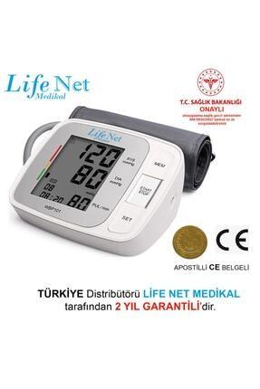 Life Net Medikal Life Net Wbp101 Tansiyon Aleti 1