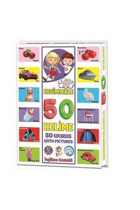 LAÇO Bebeğimin İlk Flash Kartları Oyun Seti / 8691495908912.00 2
