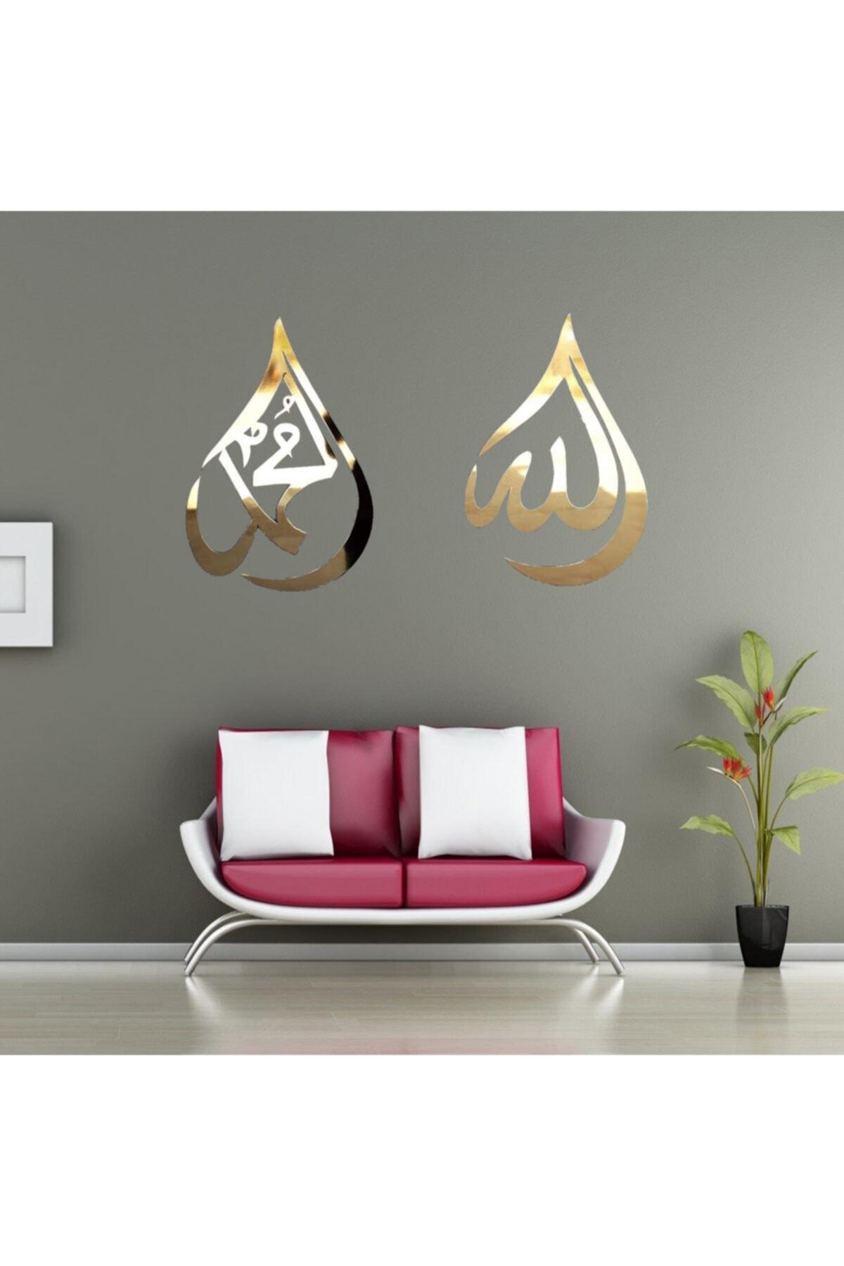Allah C.c Muhammed S.a.v Lafzı Ayna Pleksi Mükemmel Bir Tablo Hediyelik Gold