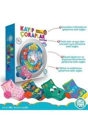Circle Toys Kayıp Çoraplar Eşleştirme Kartları Oyunu 2