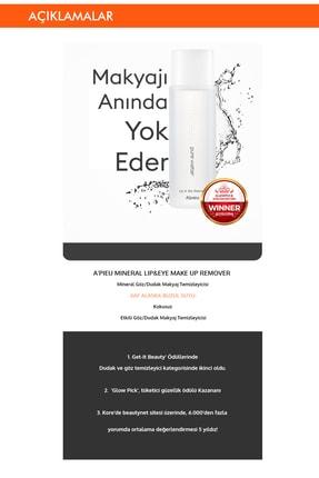 Missha Hassas Ciltler İçin Göz&Dudak Makyaj Temizleyici 100ml Mineral Lip&Eye Remover(Pure Water) 0