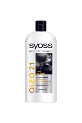 Syoss Oleo 21 Saç Kremi 550 ml 0
