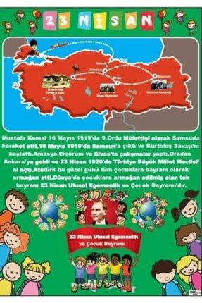 okulcenter 23 Nisan Afişi (vinil) 35x50 Cm 0