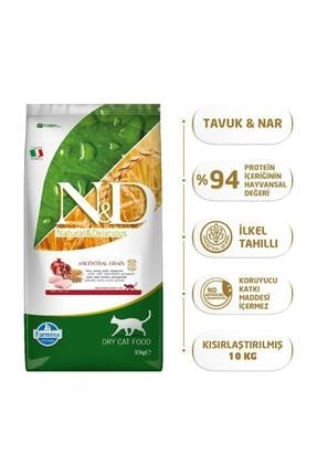 ND Tavuklu ve Narlı Düşük Tahıllı Kısırlaştırılmış Kedi Maması - 10 kg 1