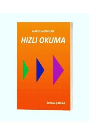 okulcenter Karesel Metinlerle Hızlı Okuma Kitabı (1. Sınıf) 0