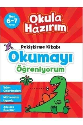 Doğan Egmont Yayıncılık 6-7 Yaş Türkçe Pekiştirme Kitabı Okumayı Öğreniyorum / Okula Hazırım 0