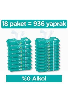 Prima Islak Havlu Temiz ve Ferah 18'li - Fırsat Paketi 936 Yaprak 0