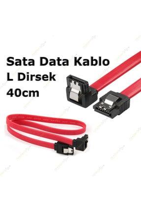 WOZLO 40 Cm Sata Data Kablo - 90 Derece - Metal Klip 3