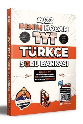 Benim Hocam Yayınları Benim Hocam 2021 Tyt Türkçe Soru Bankası 0