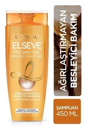 Elseve L'oréal Paris Mucizevi Hindistan Cevizi Yağı Ağırlaştırmayan Besleyici Şampuan 450 ml 0