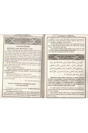 Esma Yayınları Yasin-i Şerif Amme Ve Tebareke Süreleri & Beş Vakit Namaz'da Mübarek Gün Okunacak Dualar 2