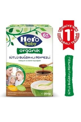 Hero Baby Mama Organik Pekmez 200 Gr 0