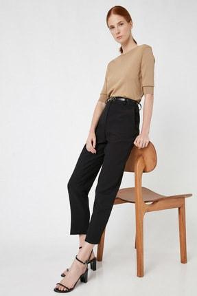 Koton Kadın Siyah Jeans 1KAK42952UW 0