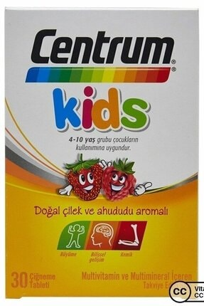 Centrum Kids Multivitamin 30 Çiğneme Tableti - Çilek-ahududu 1