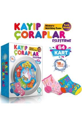 LOYAL TOYS Circle Toys Kayıp Çoraplar Eşleştirme Kartları Oyunu 2