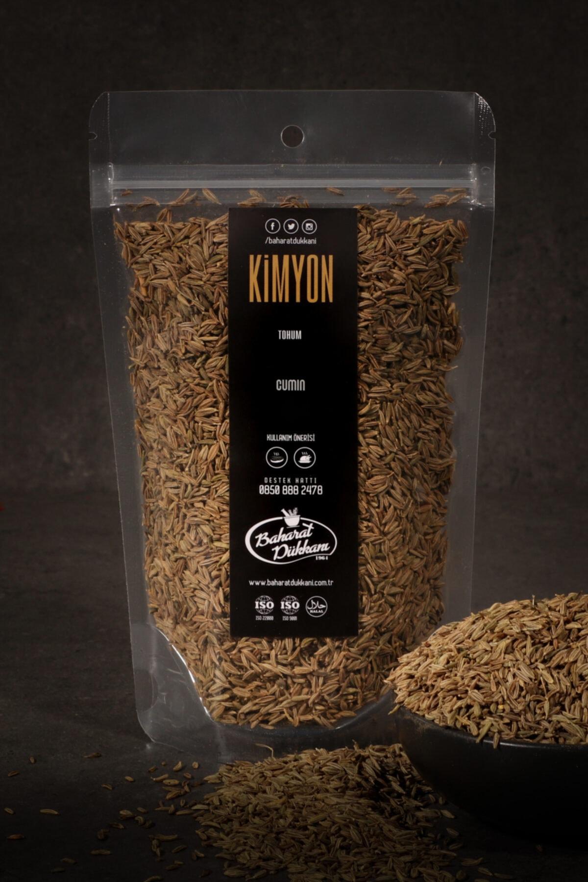 Kimyon (Tane) 50gr