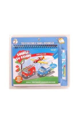 DEEMBRO Sihirli Boyama Kitabı Özel Kalemi Water Magic Boyama Araçlar Serisi 0