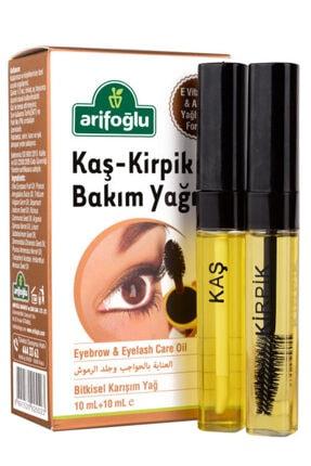 Arifoğlu Kaş-Kirpik Bakım Yağı Eyebrow & Eyelash Care Oil 10 mL+10 mL E Vitamini & Argan Yağlı Özel Formül 0