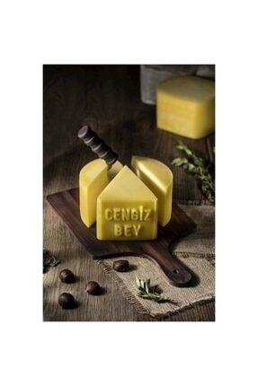 Peynir