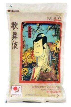 Kabuki Sashanishiki Sushi Pirinci Kabuki Sasanishiki 2 Kg. 0