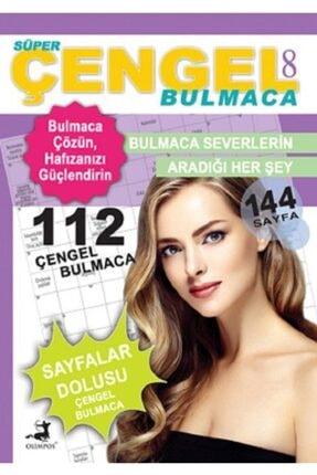 Gezi Turizm Kitabı