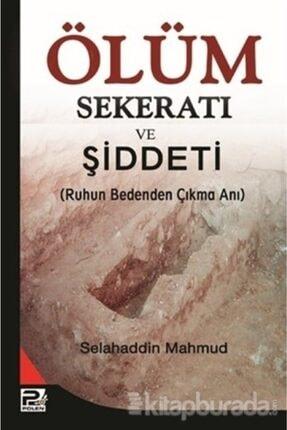 Din Kitabı